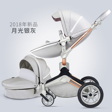Hot Mom Higher Land-scape Baby Stroller Portable Folding Pram for Newborn to Preschool Luxury Carriage(China)