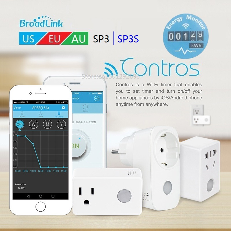 Broadlink SP3/SP3s EU US Power Meter Smart Plug Wifi socket SP Mini3 AU WiFi Remote Control by IOS Android 16A Power Supply Plug(China)