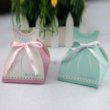 10Pcs / set Princess wedding car baby shower favorite gift candy box