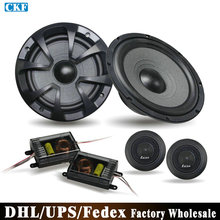 (Wholesale) 20Sets LB-TC166B Car Audio 6.5 Inch Speaker Package Car Stereo Audio Speaker(China)
