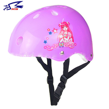 XS 4Color Kids Helmet Ice Skating Helmet Bicycle Protective Gear Boys/Girl Children Safety Outdoor Sports Bicycle Head Protector