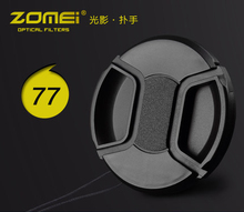 77mm Camera Lens Cap Protection Cover Front Sony Canon Nikon Pentax Sigma 77 mm Digital DSLR Rope - ShenZhen BaiSuTong Co.,Ltd Store store