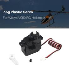 US $3.94  21%OFF | 7.5g Plastic Gear Analog RC Servo 4.8-6V for Wltoys V950 RC Helicopter Airplane Part Replacement Accessaries