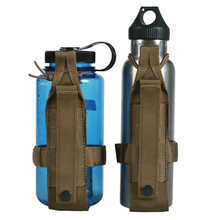 OneTigris Minimalist Tactical Molle Water Bottle Holder Belt Bottle Carrier Travel Kits(China)