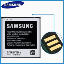 New Original Samsung Battery For Samsung Galaxy S4 Zoom C101 C1010 B740AC Capacity 2330mAh Mobile Phone Replacement Batteries