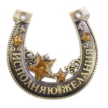 "Unique Gift box. ""Horseshoe ""and pouring desire"" wedding decoration metal crafts For the russian gift Souvenirs(China)"