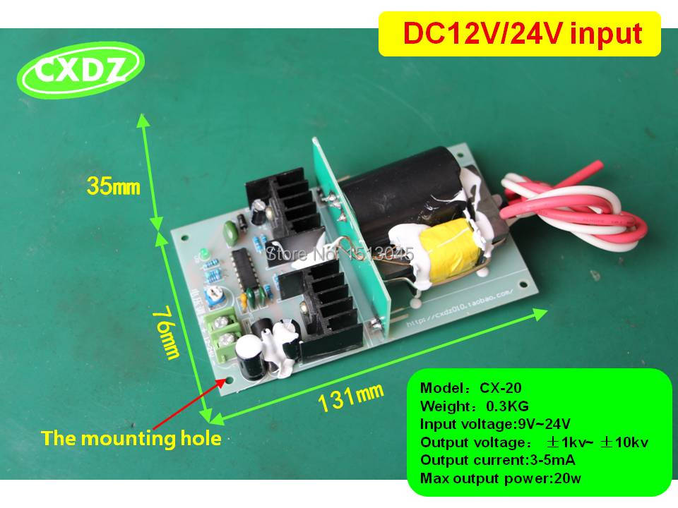 high voltage  power  supply  with  10KV 12V/ 24V Input  Automobile  Air Purifier air cleaner<br><br>Aliexpress