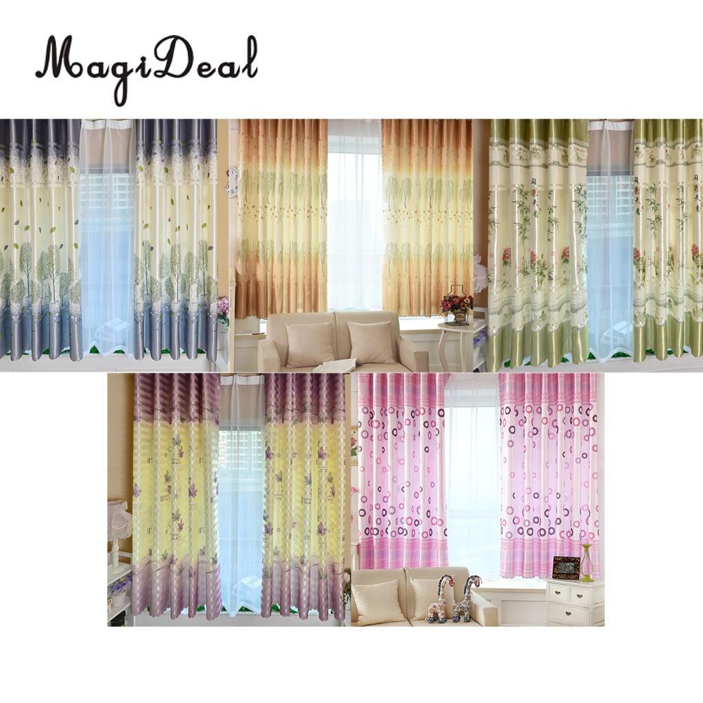Magideal Pinch Pleat Curtains Blackout Window Blinds Shade Drape Curtain 200cmx200cm 5 Colors