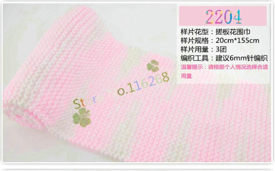 QQ20180307185145