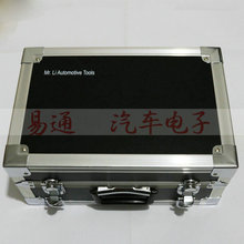 LISHI Special Carry case carry total 81model for Auto Pick and Decoder (only case)(China)