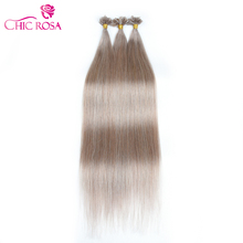 CHIC ROSA 18# Remy Human Hair Extension 18# Color Silky Straight Hair 50g/pc U-Tip Human Hair Extension 1.0g/Strand(China)