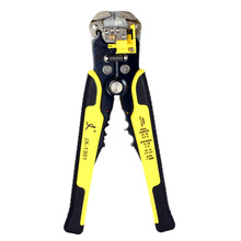 multi tool Automatic Adjustable Wire Crimper Crimping Tool Wire Stripper Cutter Peeling Pliers repair hand tools diagnostic-tool(China)