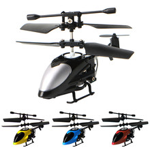 New 1PC Mini QS5012 2CH RC Helicopter Infrared Remote Control Aircraft Kids Toy New(China)