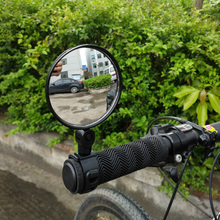 Buy Bicycle Mirror MTB Road Bike Rear View Mirror Cycling Handlebar Back Eye Blind Spot Mirror Flexible Safety Rearview Bike Mirrors for $2.61 in AliExpress store