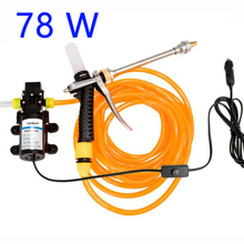 (Russia Warehouse) 78W high pressure cleaning pump 12v car washing machine car wash device