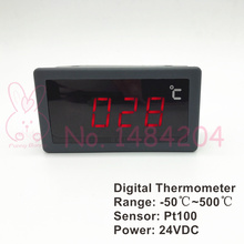 Digital Thermometer 5135T -50~500C DC24V Power Supply Match with Pt100 Sensor Red LED Pt100 Display(China)