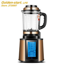 Free shipping ! 220V Ice Crusher Multi-function Food Processer Juicing/Stirring/Grinding Machine(China)