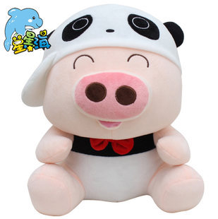 Animal McDull doll cute pig cuddly toy pig baby pigs plushed toys valentines day gift about 50cm black&amp;white<br><br>Aliexpress