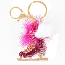 Ice Skate Roller Lovely Charm Pendant Feather Crystal Purse Bag Keyring Key Chain Accessories Jewelry Ring Wedding Party Gift(China)