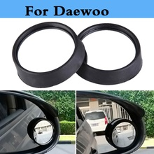 car styling Car rearview mirror wide angle round convex blind spot mirrors For Daewoo Matiz Nexia Nubira Sens Tosca Winstorm