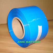 Free Shipping width 240mm blue PVC heat shrinkable tube used for lithium battery pack W240mm heat shrinkable sleeve(China)