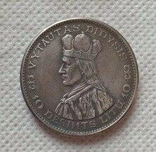 крепления для монет