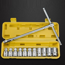 13pcs Tool Combination Torque Wrench Bicycle Car Repair Tool Set Ratchet Socket Spanner Mechanics Tool Kits