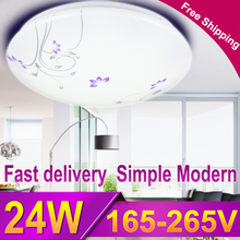 5pcs/lot Modern Led Ceiling Light Home Flush Mount Ceiling Lamp Fixture Lustre Living Room Bathroom Bedroom Kitchen 24W 220V(China)