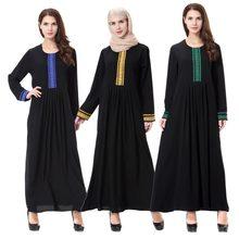 Muslim Long Sleeve Maxi Abaya Dress Solid Linen Islamic Clothing Elegant Moroccan  Kaftan Robe Turkish Sexy Party Dress Design 35ddfb7212d7