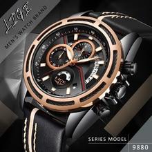 Men's Casual Gold Quartz Watch LIGE9880