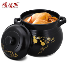 New Arrival Enameled Ceramic Soup Pos Casserole Ceramique Stewing Ceramic Cooking Pot Dry-Braised 800 Celsius Free Express(China)