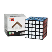 ShengShou 57.5mm Professional Magic Cube Speed Puzzle Cubes Learning Educational Cubo Magico Toys For Children Gifts
