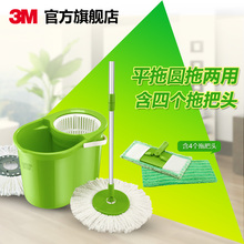 For 3m rotating mop scotch double hand pressure mop bucket for rotating t2 floor flat mop mop(China)