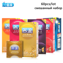 Buy Mingliu 60pcs (6 box) High Quality Natural Latex Condoms Penis Sleeve Condom Lubrication Condones Safer Contraception Men