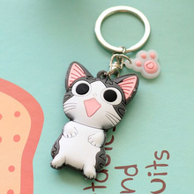 Kawaii Rubber Pendant Key Wallet , Chi's Cat 4CM Approx. Keys Wallet , Rubber Keys Pendant Chain Cover Wallet Hook