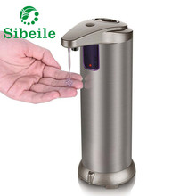 SBLE High Quality Automatic Soap Dispenser Automatic Activated Liquid Soap Dispenser Sensor Sanitizer Touch-free for Bathroom(China)