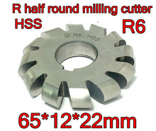 R6  65*12*22mm Inner hole HSS Convex Milling Cutters R half round milling cutter Free shipping