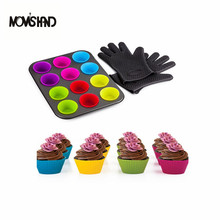 15pcs/set Muffin Cupcake Baking Tool Set Baking Pan 12 Silicone Non-Stick Muffin Cups with Heat Resistant Gloves Color Random()