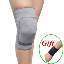 sponge knee pads for sports tenis volleyball knee prtection Running Bodybuilding knee support kneepads for crossfit 4 color(China)