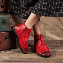 new autumn flowers in handflat shoes women shoes casual shoesfloral folk style leather shoes women zcw7477(China)