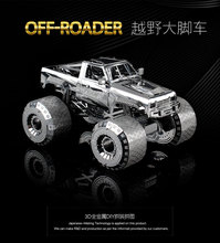 NANYUAN I32206 OFF-ROADER CAR Metal Assembly Model 3D Puzzle Super Big Tires Developing hands-on ability Creative toys 3 Sheets(China)