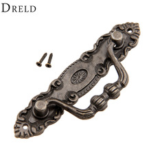 Antique Bronze Iron Furniture Handle Jewelry Wooden Box Case Cabinet Pull Handle Knob Vintage Cabinet Knobs and Handles 2016 New(China)