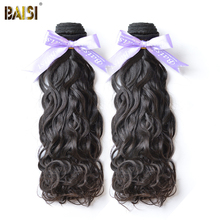 BAISI Company hair extension, 100%unprocessed virgin hair weave 2pcs/lot, Eurasian hair  water weave  free shipping