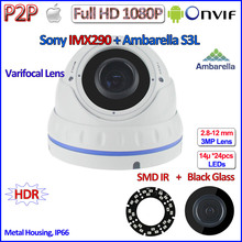 H.265 Ambarella 2MP camaras IP 1080P P2P security Camera IMX290 Camera IP hd with 24LED, 2.8-12mm Lens, HDR, ONVIF, PoE Optional
