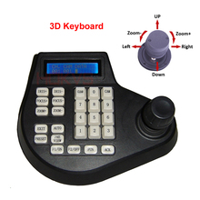 HOKVS 3 Axis 3D Dimension Joystick CCTV Keyboard Controllers for PTZ Speed Dome Camera Support Pelco-D Pelco P protocol RS485(China)