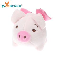 BOOKFONG 13CM Kawaii pink pig bamboo bag plush doll toy stuffed animal bamboo charcoal clean air toy car decor