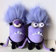 30cm Small Purple People Despicable Me Daddy Purple Minions Plush Toys Purple Minion Toy Birthday Gift