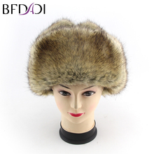 BFDADI Ear Flaps Fashion 2017 Fake Fur Hats Men Winter Warm Lei Feng Cap for Russian Men Bomber Hat Men's Cap Big Size 61cm