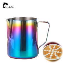 FHEAL 1pc 350/600ml Colorful Frothing Jug Espresso Coffee Pitcher Barista Craft Coffee Latte Milk Frothing Stainless Steel Mug(China)
