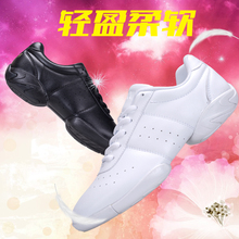 Cheap New Men Women Sports Dancing Sneakers Jazz Dance Shoes Lace Up Dancing Tan Cheerleading Match Fitness Gymnastics Shoes